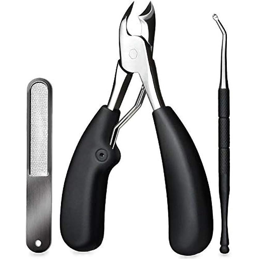 テナントプレビスサイトスリチンモイ爪切りー 巻き爪 硬い爪などにも対応、ゾンデと爪やすり付き