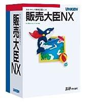応研 4988656423670 販売大臣NX Super スタンドアロン