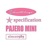 パジェロミニ mix カッティング ステッカー ピンク 桃
