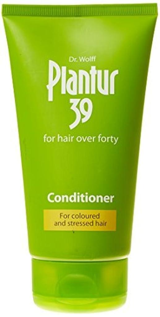 古くなったスクラップブック章Plantur 39 150ml Conditioner for Coloured and Stressed Hair by Plantur