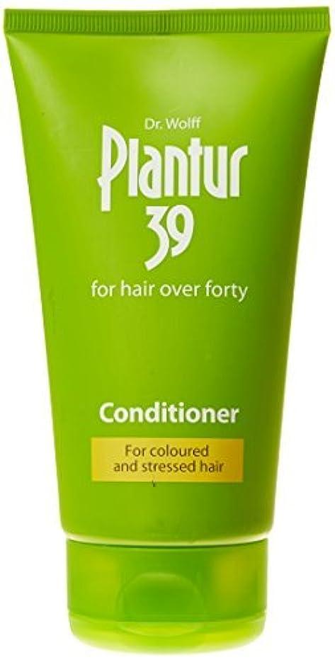 エキス絶滅した排気Plantur 39 150ml Conditioner for Coloured and Stressed Hair by Plantur