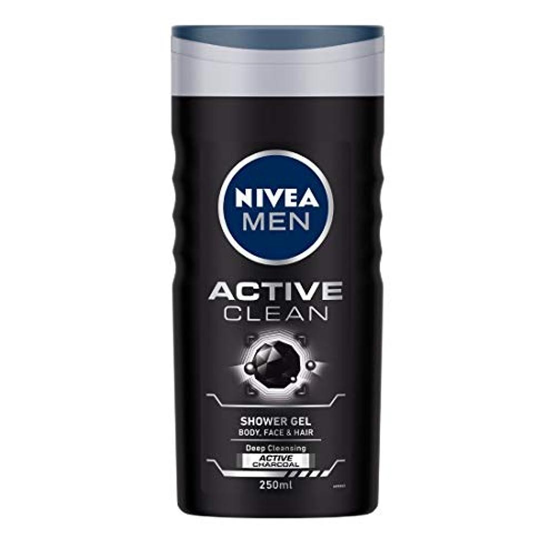 エージェント愛情深い旅行代理店Nivea Men Active Clean Shower Gel, 250ml
