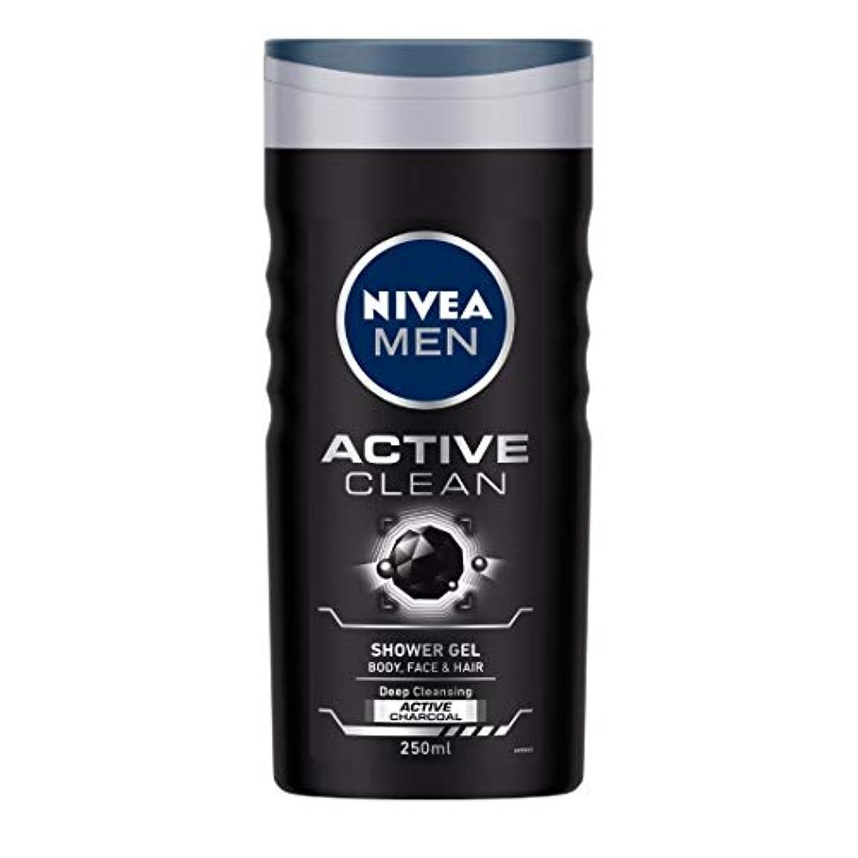 成功クランプ取り組むNivea Men Active Clean Shower Gel, 250ml