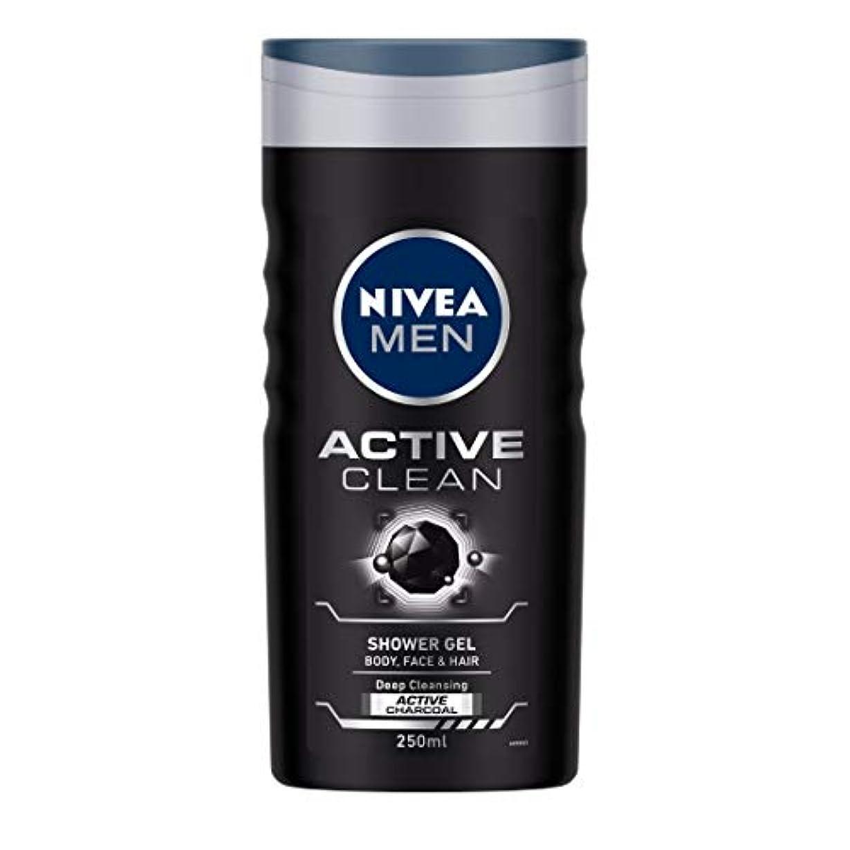 くしゃみ名詞有限Nivea Men Active Clean Shower Gel, 250ml