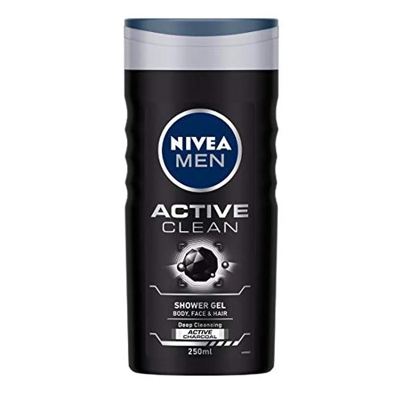 キャンディー接地取り消すNivea Men Active Clean Shower Gel, 250ml