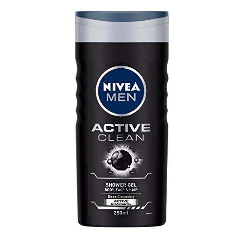 水思想タンクNivea Men Active Clean Shower Gel, 250ml