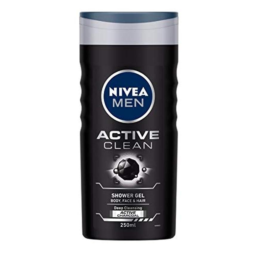 ブッシュ緩める再集計Nivea Men Active Clean Shower Gel, 250ml