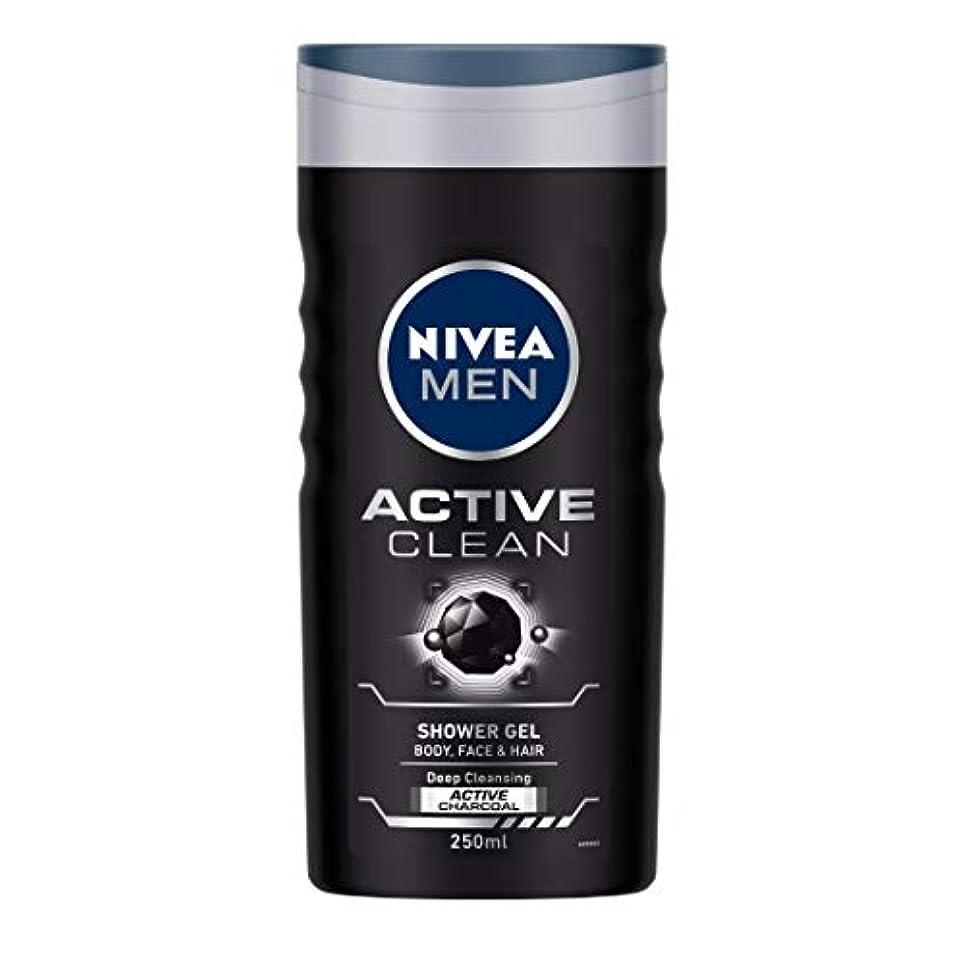 命令的描く別々にNivea Men Active Clean Shower Gel, 250ml