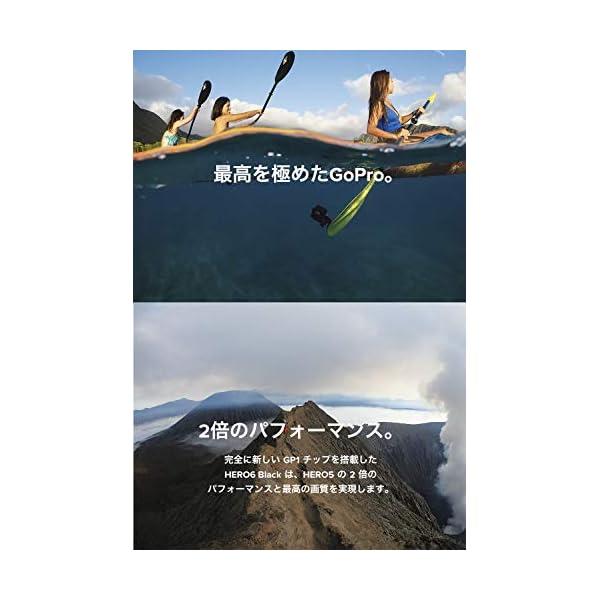 【国内正規品】GoPro アクションカメラ H...の紹介画像3