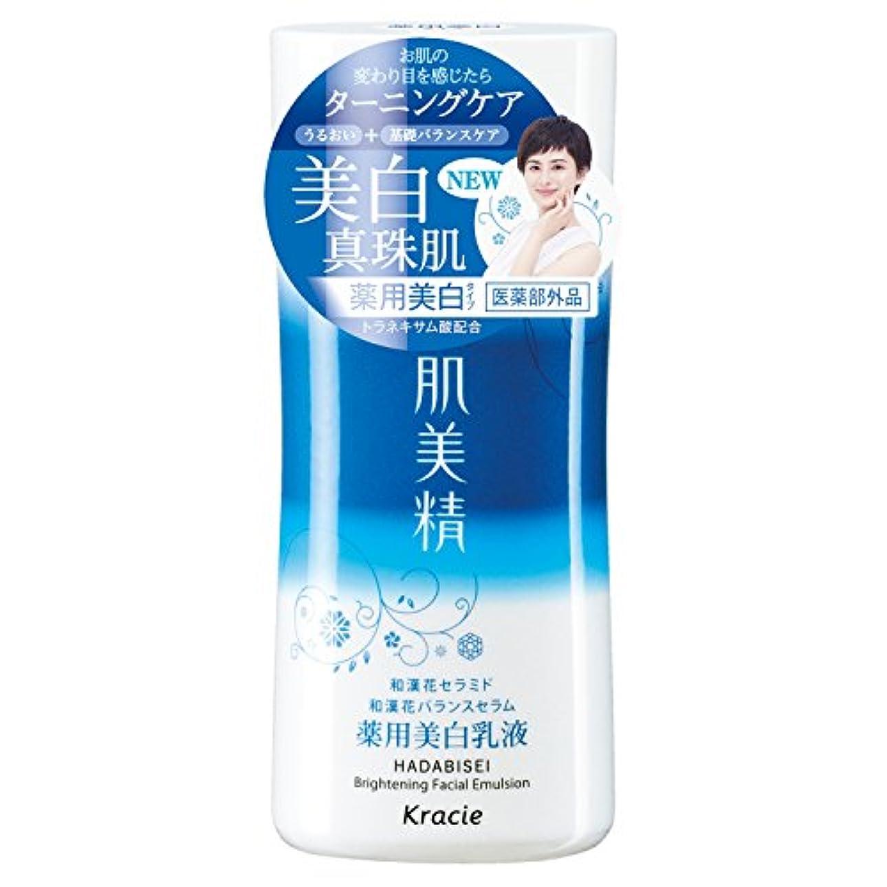 毎週堀合体肌美精 ターニングケア美白 薬用美白乳液 130mL