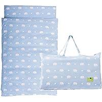 エムール 洗える『お昼寝 ベビー布団 5点セット 園児用』 持ち運べる バッグ付き ゾウ柄ブルー
