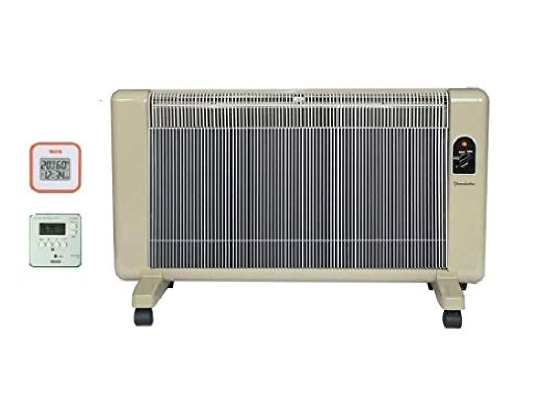 メドレーアダルト中庭夢暖望900型H & 温湿度計、タイマー付セット