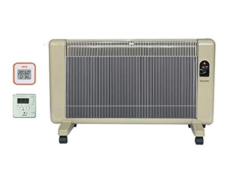 嘆くスペクトラムあなたのもの夢暖望900型H & 温湿度計、タイマー付セット