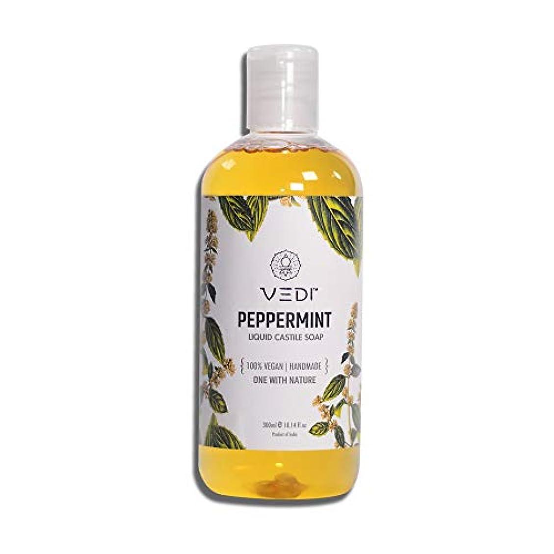 PEPPERMINT LIQUID CASTILE SOAP (300ml)