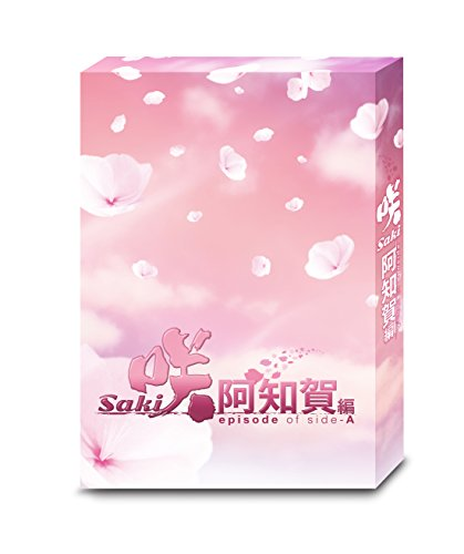 ドラマ「咲-Saki-阿知賀編 episode of side-A」 (豪華版) [Blu-ray-BOX]