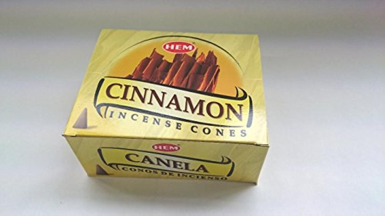お母さん検出可能実現可能性HEM(ヘム)お香 シナモン コーンタイプ 1ケース(10粒入り1箱×12箱)