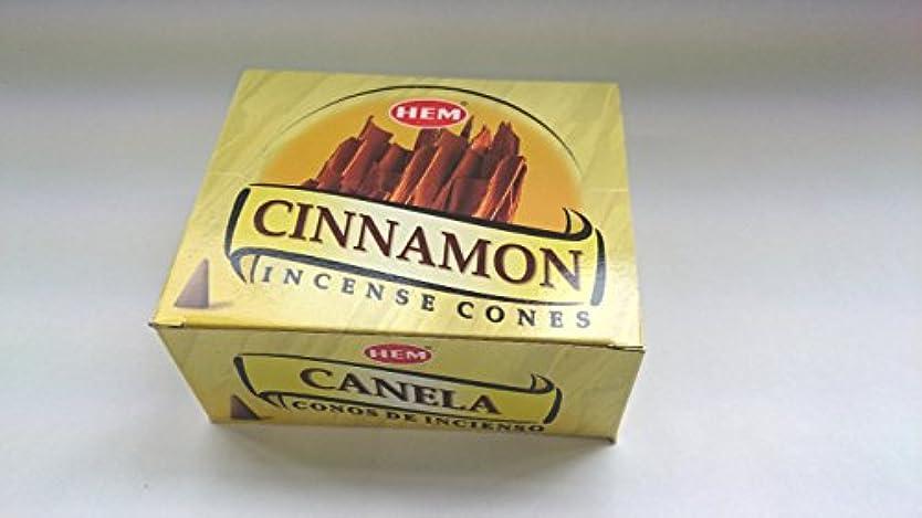 堀なぜ意外HEM(ヘム)お香 シナモン コーンタイプ 1ケース(10粒入り1箱×12箱)