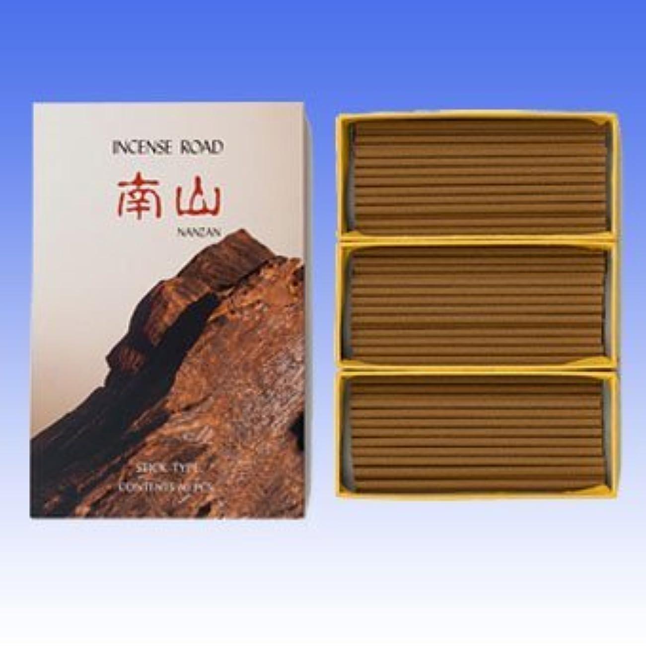 含める地上の山インセンスロード 南山 スティック 240本入 松栄堂 日本製