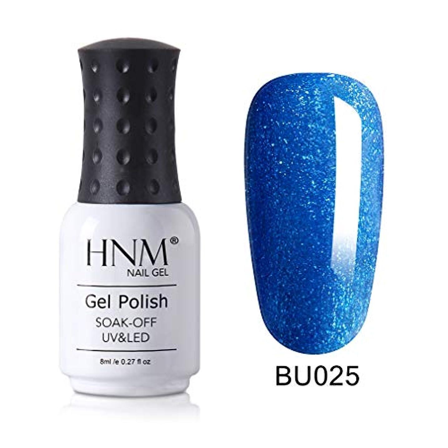 素晴らしき追い払う充実HNM ジェルネイル カラージェル ブルー系 1色入り 8ml 【全36色選択可】
