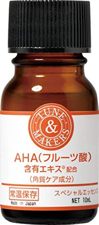 硬化する最も早いアクセシブルチューンメーカーズ AHA(フルーツ酸含有エキス配合エッセンス 10ml 原液美容液 [毛穴ケア]