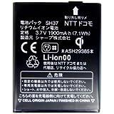 【ドコモ純正商品】AQUOS PHONE ZETA SH-09D 電池パック SH37(ASH29385)