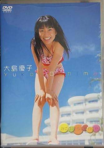 DVD>大島優子:Adolescence (<DVD>)