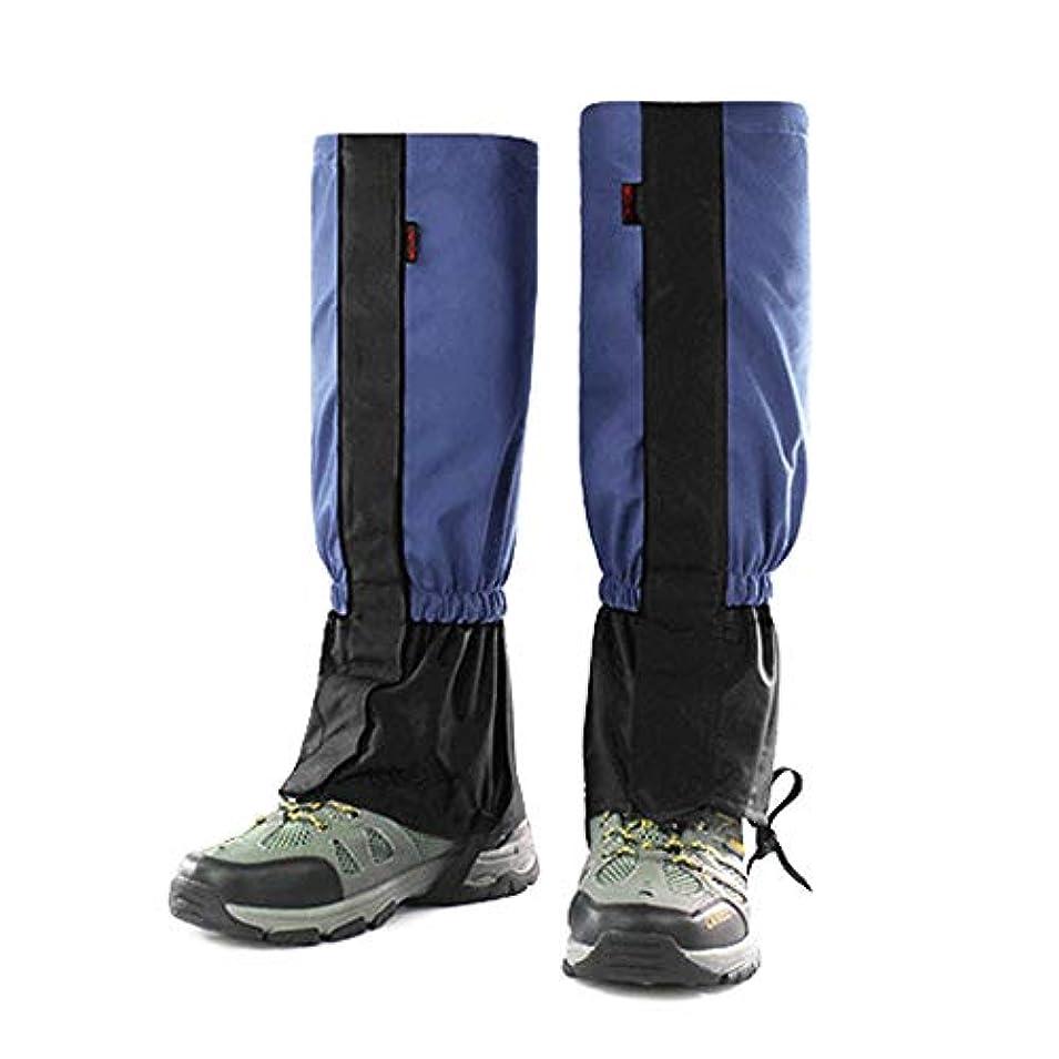 器用絡まるヘア防水オーバーシューズ レインシューズカバー足のガーター防水ハイキングゲーター耐久性の高いレギンス通気性の高いレッグカバーラップ用男性女性子供用マウンテントレッキングスキーウォーキング登山狩猟 - 1ペアの靴カバー雨雪 (色 : Navy, サイズ : Adults Longer)