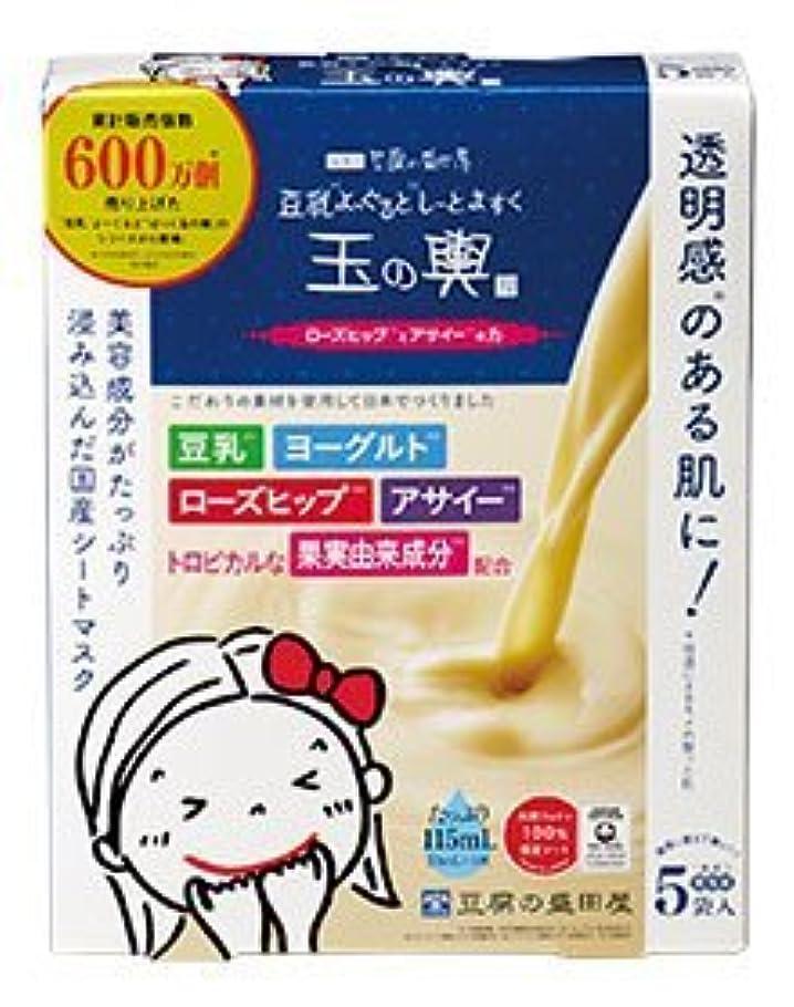 定期的な計算するこの【2箱セット】盛田屋 玉の輿 豆乳ヨーグルトシートマスク (ローズヒップとアサイーの力)