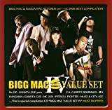 BIGG MAC VALUE SET 4