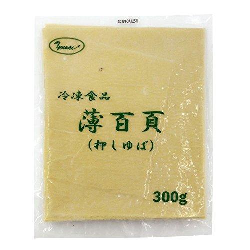 薄百頁 押しゆば 豆腐皮 中華食材 冷凍食品