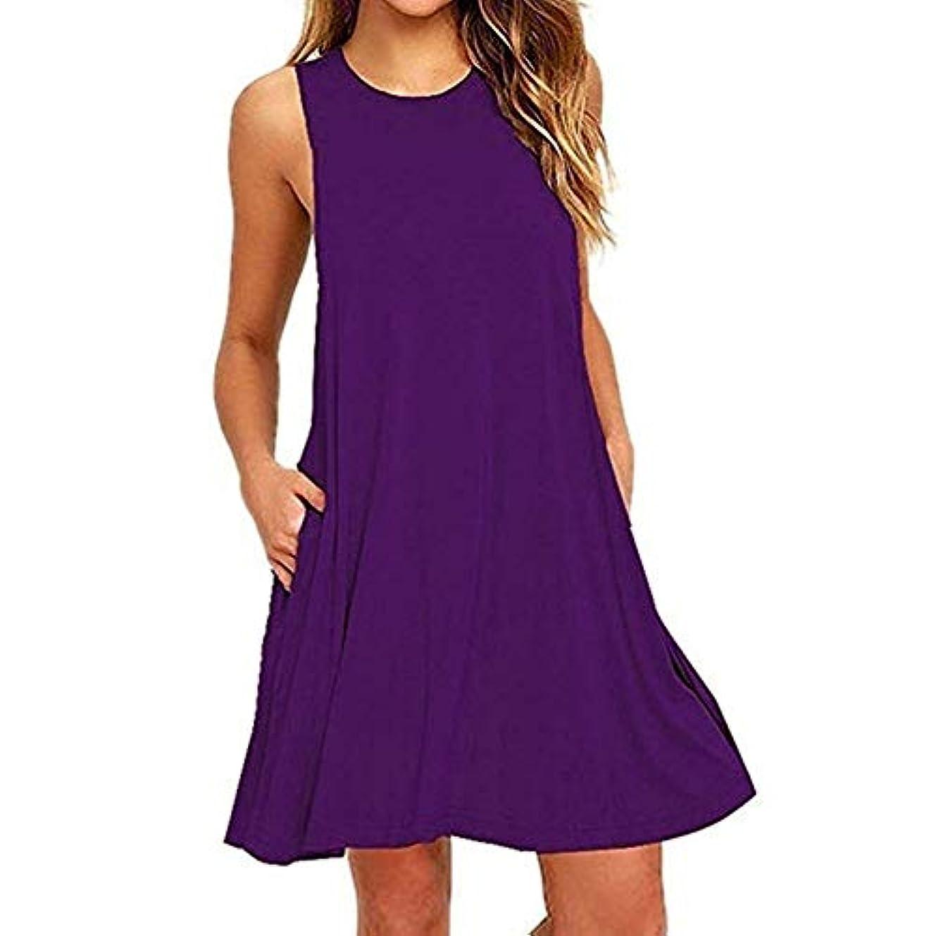 もろい約束する豊かにするMIFAN 人の女性のドレス、プラスサイズのドレス、ノースリーブのドレス、ミニドレス、ホルタードレス、コットンドレス
