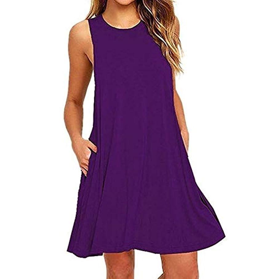 販売員スポーツをする綺麗なMIFAN 人の女性のドレス、プラスサイズのドレス、ノースリーブのドレス、ミニドレス、ホルタードレス、コットンドレス