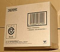 ☆ピスケス アフロディーテ オリジナルカラーエディション 聖闘士聖衣神話EX 聖闘士星矢 輸送箱