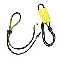 FLAMEER 2個 眼鏡ロープ サングラスストリング 水泳 スポーツ 眼鏡 コード 浮動機能