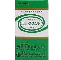 ニューグリーンF 100g 1箱 (動物用医薬品)
