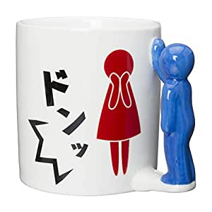 サンアート おもしろ食器 「 壁ドン! 」 男女ピクトグラム マグカップ  SAN2464