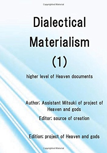 Dialectical Materialism(1) - Law of conversion from quantitative change to qualitative change (MyISBN - デザインエッグ社)