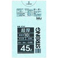 ポリ袋 45L LLDPE 0.05×650×800mm 透明 10枚×30冊 (300枚) GT43