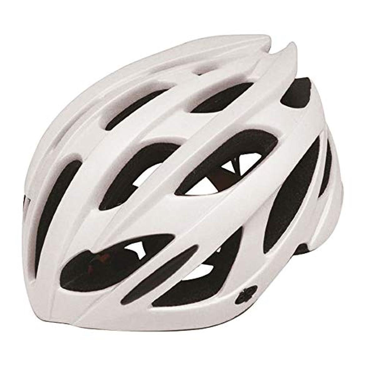 分割住む筋肉のHYH サンバイザー付きライト付きワンピース軽量マウンテンバイクヘルメット男性と女性の通気性ヘルメット いい人生 (Color : White)