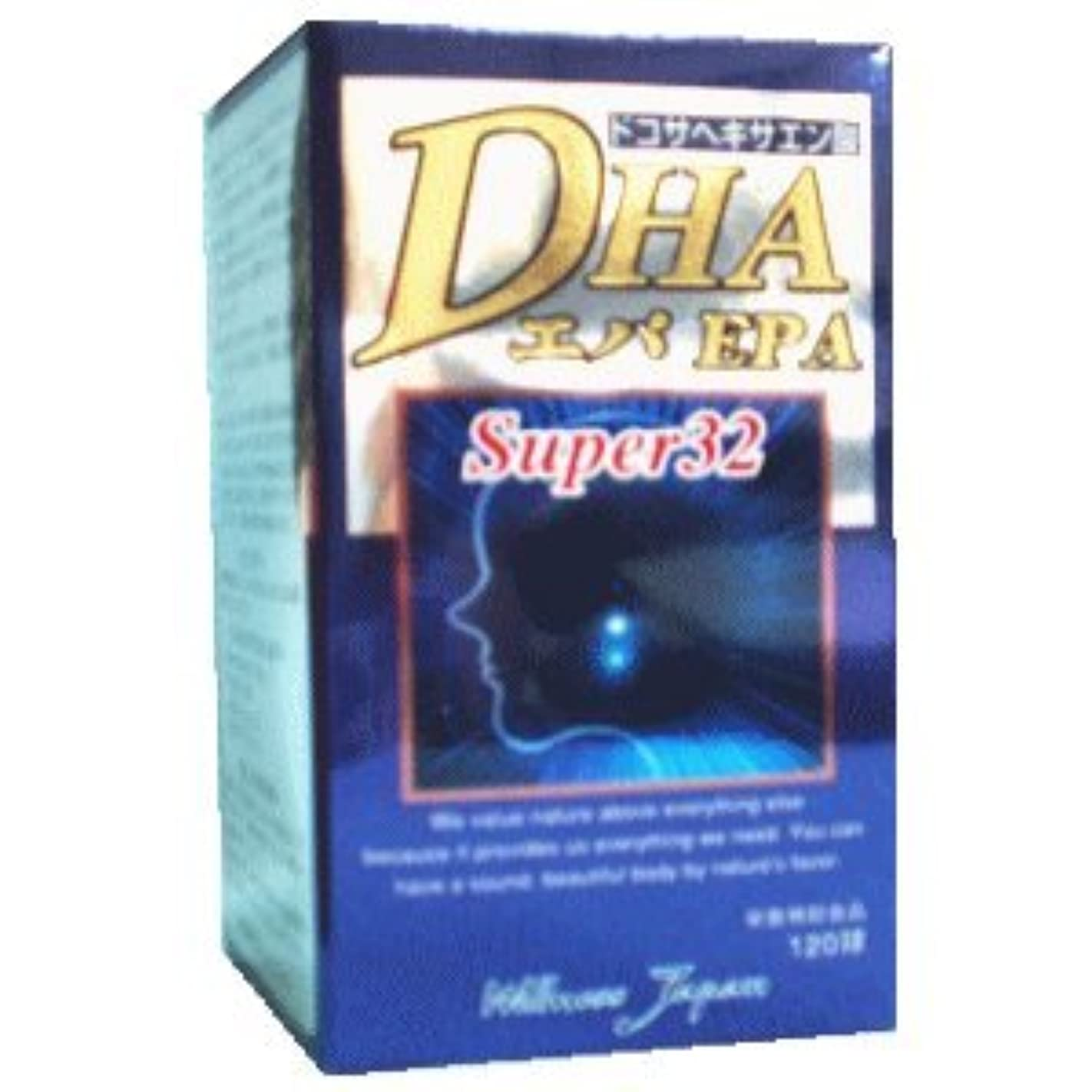 パイプライン前提条件はっきりとDHAエパスーパー32 120球×(3セット)