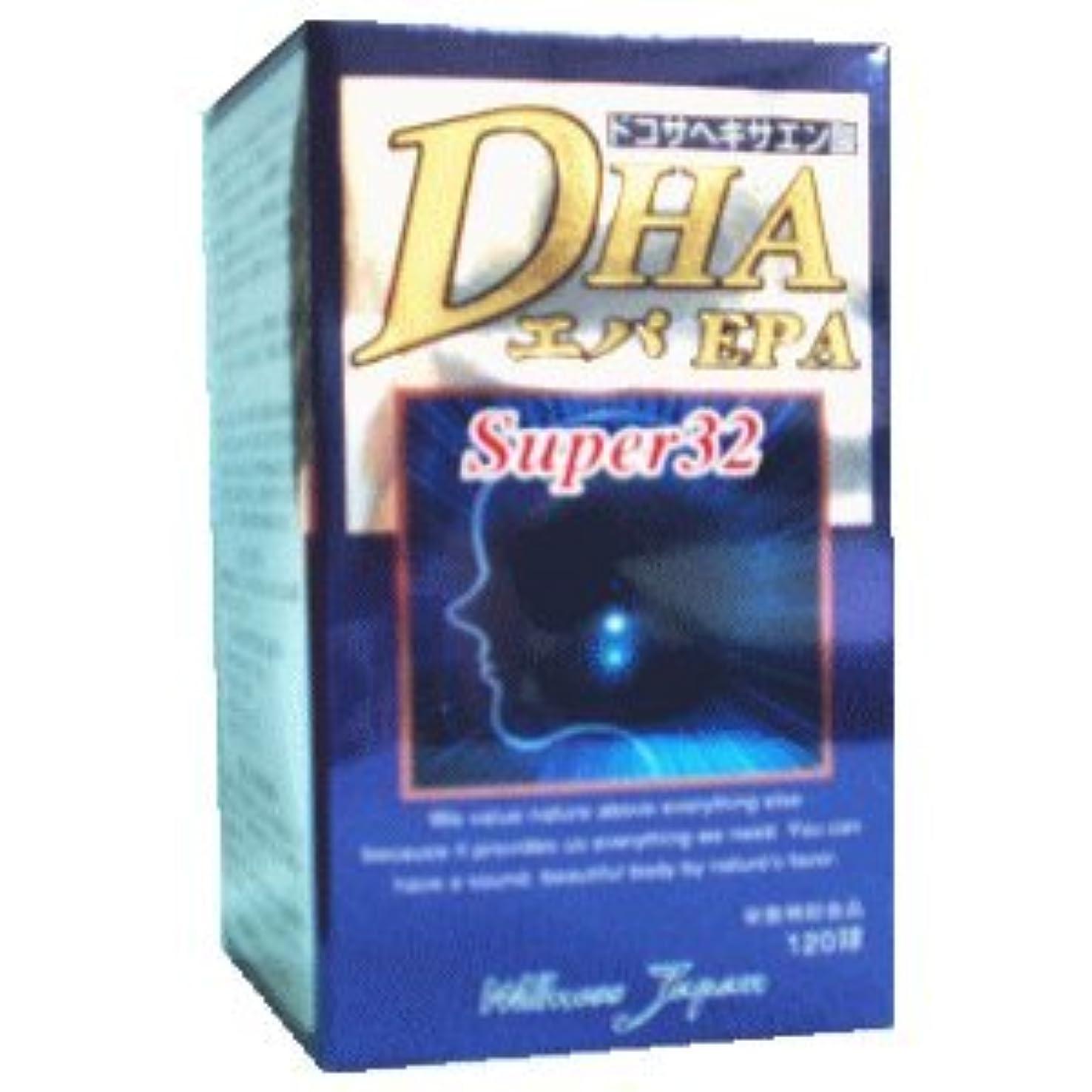 見捨てる応じる溝DHAエパスーパー32 120球×(3セット)