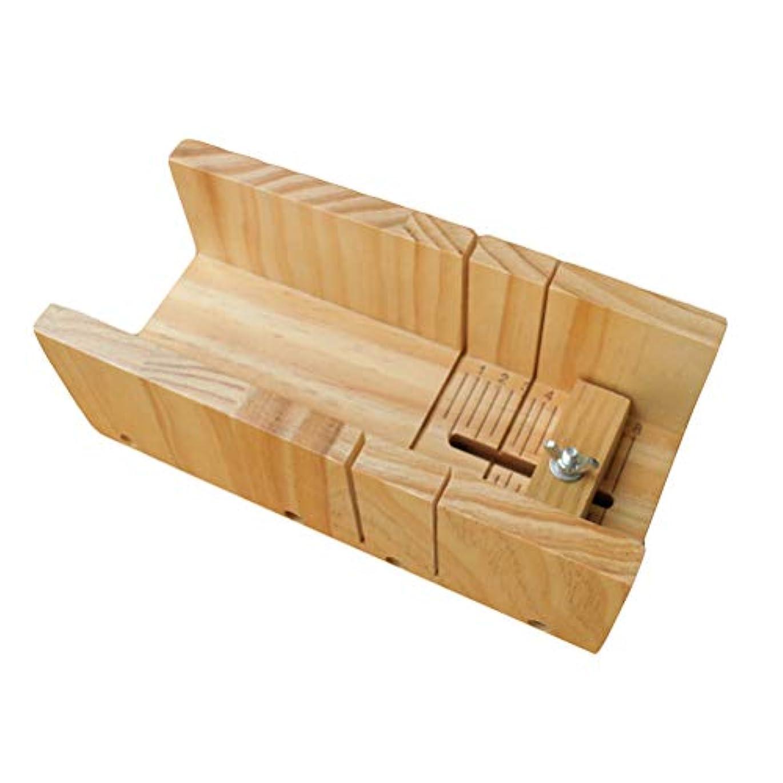 シンボル長方形存在OUNONA ウッドソープロープカッターモールドプレミアム調整可能カッターモールドボックスソープ(木製カラー)