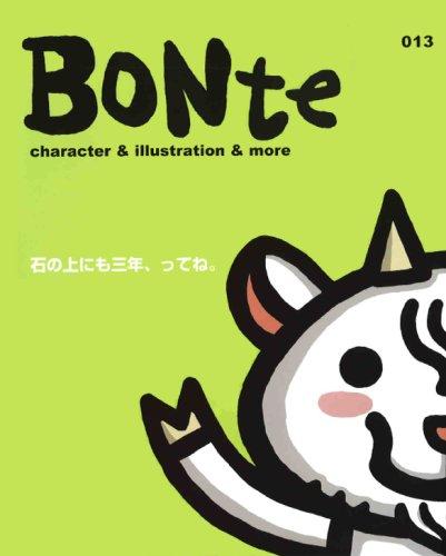 BONte013 〜character & illustration & more