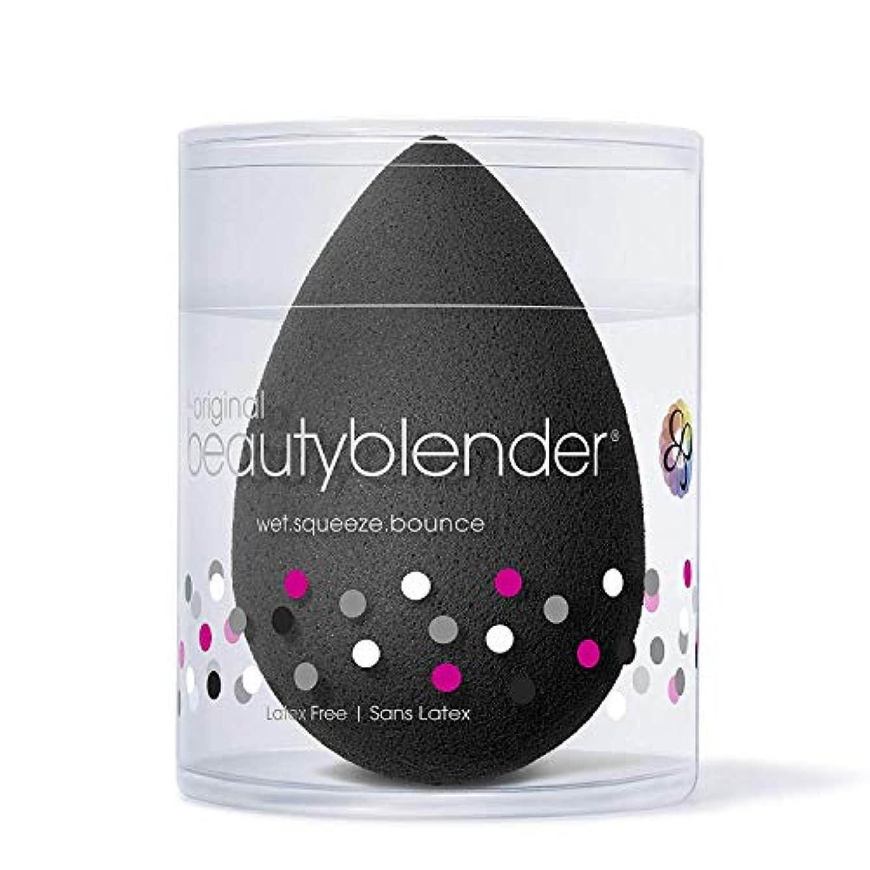 夕食を食べるレンダーサラミBeauty blender ブラック(ビューティーブレンダー)