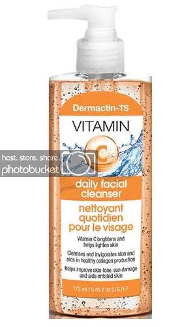 申請中暖かくミニチュアDermactin-TS ビタミンCフェイシャルクレンザー165g (3パック) (並行輸入品)
