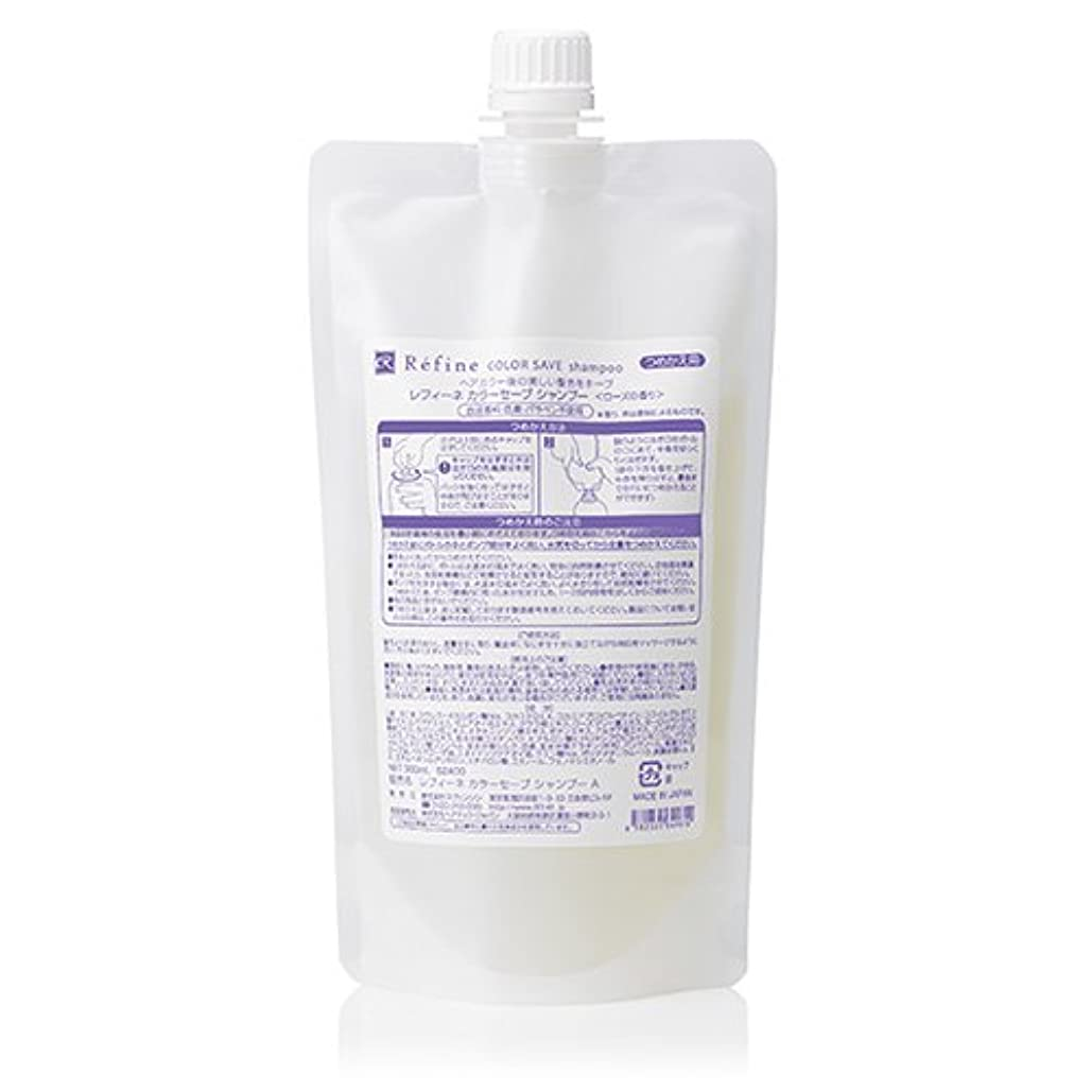 月曜開いた病気のレフィーネ カラーセーブシャンプー 380mL(詰替え用)ラベンダーの香り