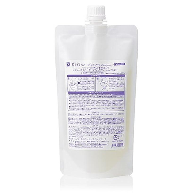 鎮静剤キャンドルなかなかレフィーネ カラーセーブシャンプー 380mL(詰替え用)ラベンダーの香り