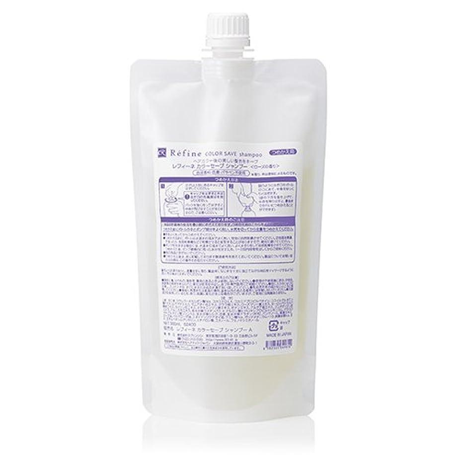 ホールどんなときも水レフィーネ カラーセーブシャンプー 380mL(詰替え用)ラベンダーの香り