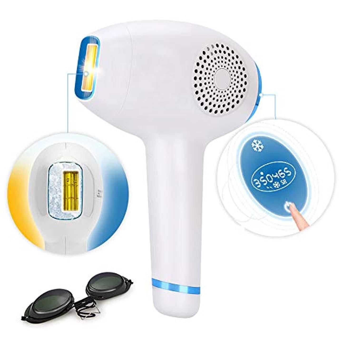 放置増強雰囲気1つのIPLの毛の取り外しシステムに付き3つ、永久的な冷たい脱毛器、痛みのない永久的な毛の取り外し、家のためのレーザービキニトリマー電気