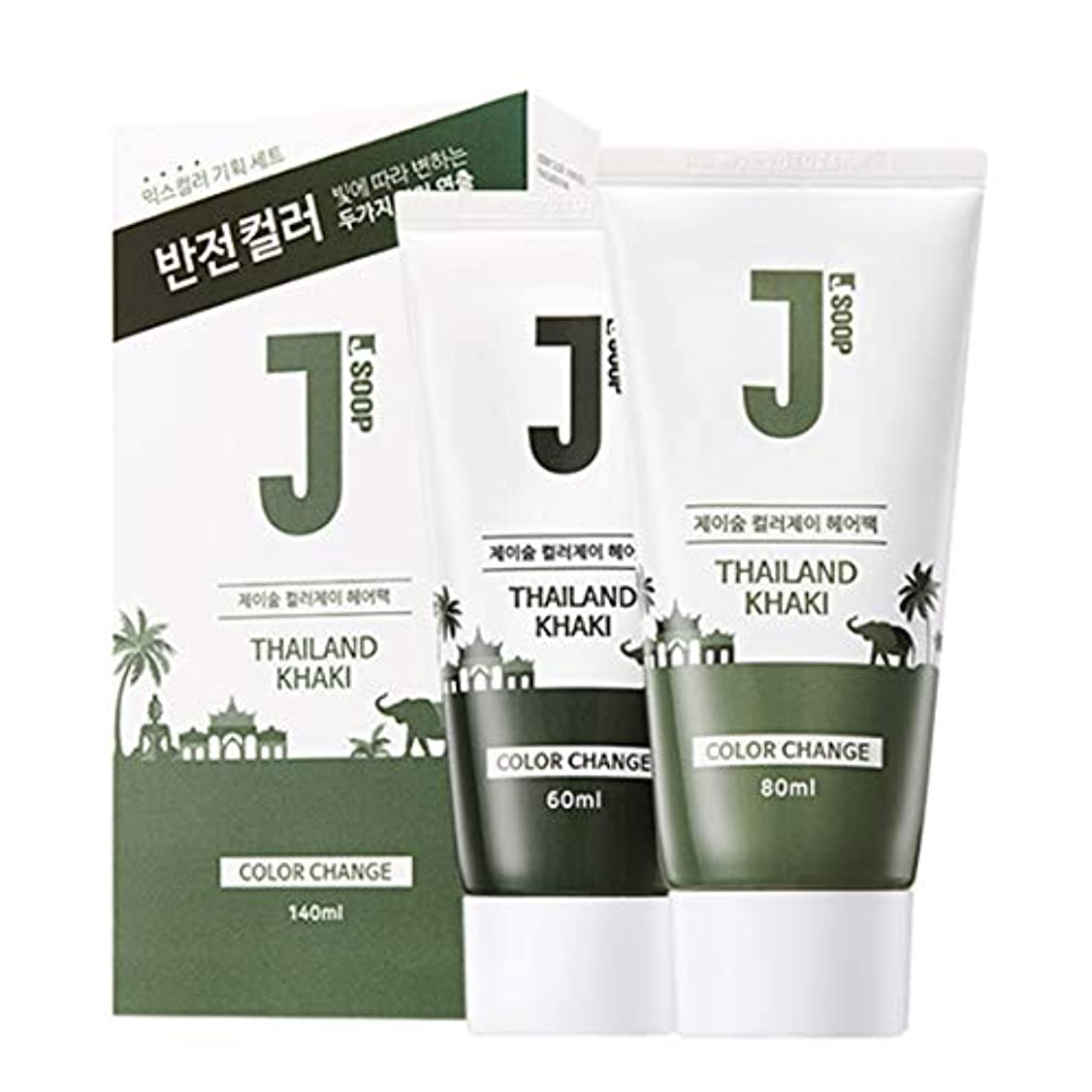 マージン期限切れリスナーJSOOP COLOR J HAIR PACK THAILAND KHAKI